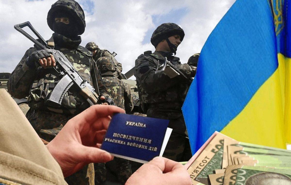 Запорізькі учасники бойових дій АТО/ООС отримують матеріальну допомогу