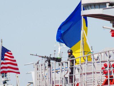 У ВМС ЗС України формують нові екіпажі для майбутніх патрульних катерів класу «Айленд»