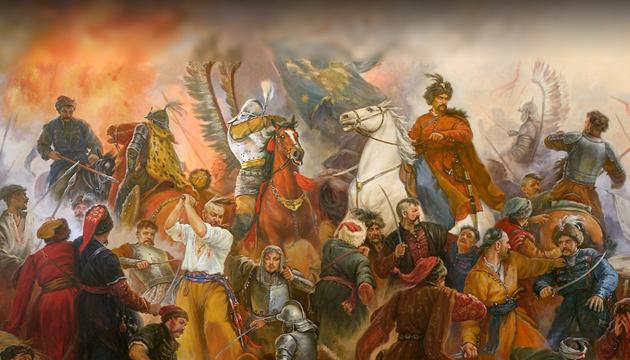 Битва під Жовтими водами: козацька слава не вмре, не загине!