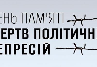 МЗС закликає світ звернути особливу увагу на репресії на окупованих РФ українських територіях
