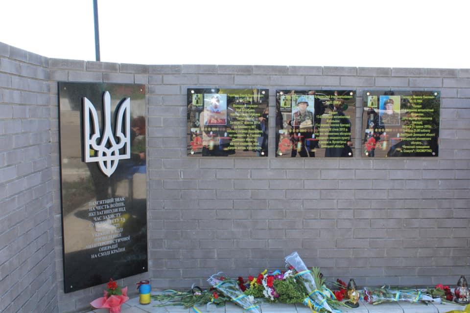 Южноукраїнськ вшанував загиблих захисників України