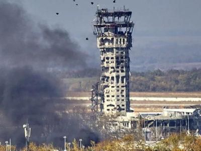 Шість років тому почалися бої за Донецький аеропорт: як це було