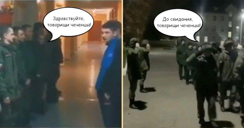 У Росії вже почали… служити Ічкерії
