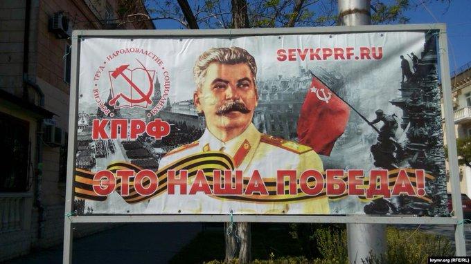 МЗС України різко відреагувало на портрети Сталіна в Севастополі