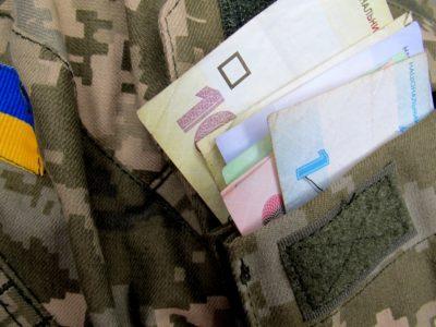 Яка процедура звільнення військовослужбовців від сплати процентів, штрафних санкцій та пені за банківськими кредитами