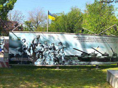 Музей АТО в Дніпрі є прикладом збереження правди про російсько-українську війну