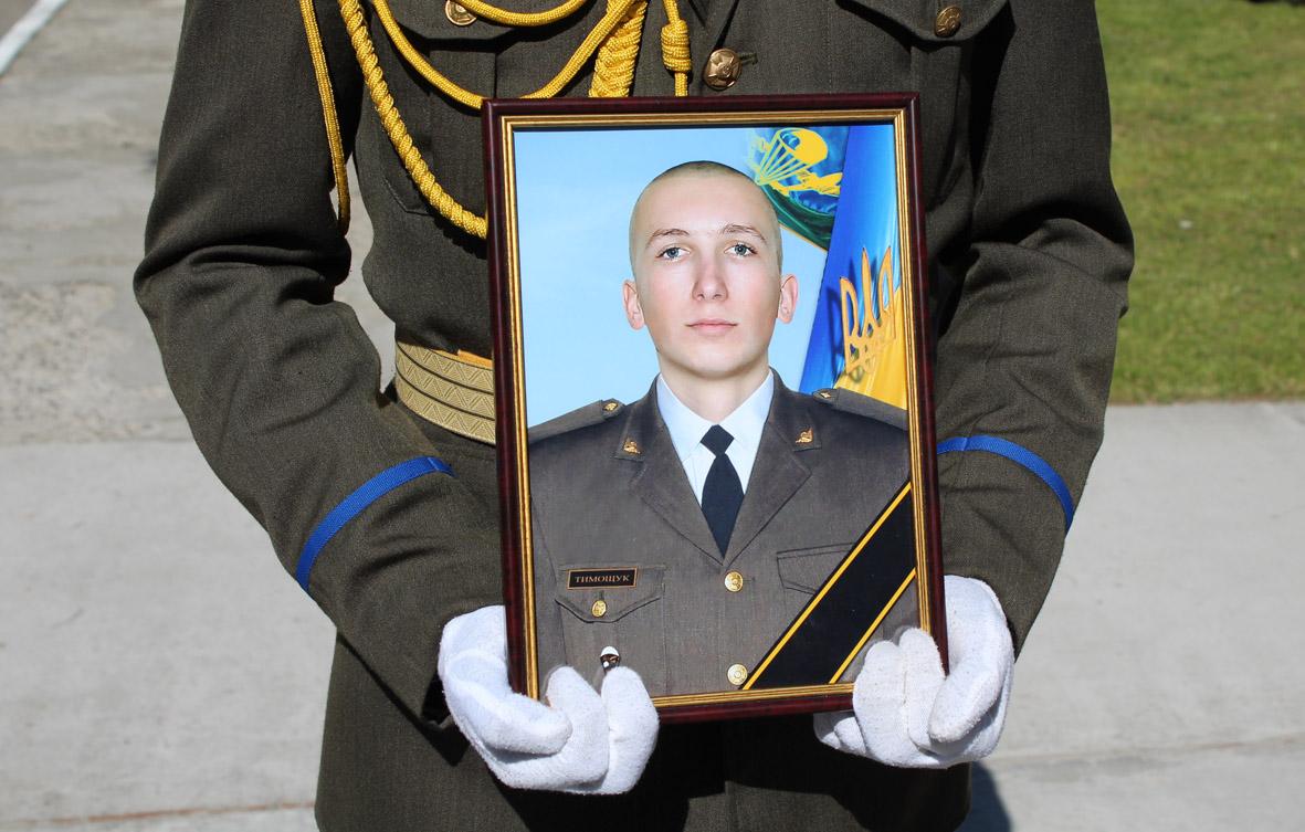 Львівські десантники і громада міста попрощалися із загиблим у 2014 році солдатом Сергієм Тимощуком