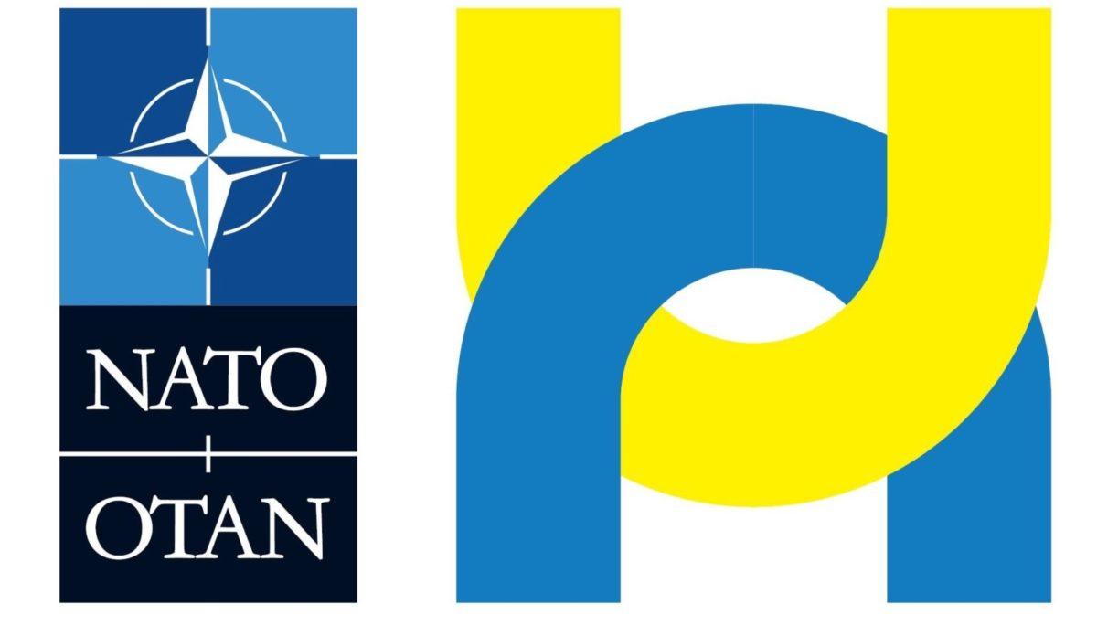 Центру інформації та документації НАТО в Україні вже 23 роки