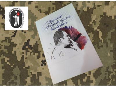 «Мені ще 2011 року снилося, що ми воюємо з Росією…» – учасник двох воєн Микола Ніколаєв