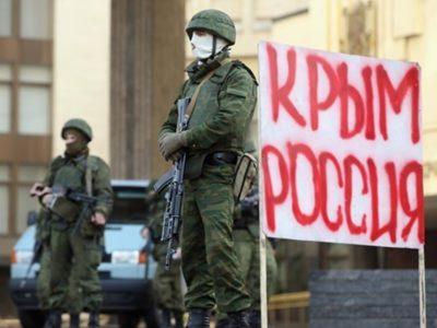Росія направила на військову службу за контрактом понад 500 кримчан