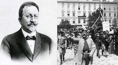 120 років тому було засноване перше товариство «Січ»