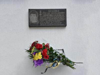 У Вугледарі вшанували пам'ять загиблого в ДАПі піхотинця Руслана Біленка