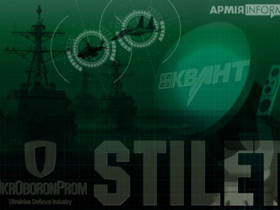 Для підвищення ефективності корабельної артилерії вітчизняний виробник створив систему Stilet