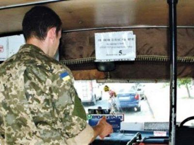 Після карантину – безкоштовно: у Львові повернуть пільги на проїзд для учасників бойових дій!