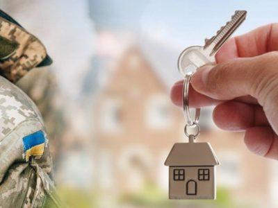 Хто отримає грошову компенсацію на купівлю житла у 2022 році