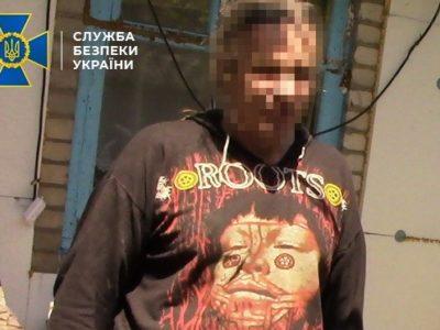 СБУ затримала поплічника з «групи Бєзлєра», який катував українських військових