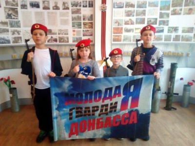 Війна та діти Донбасу: як РФ створює підростаюче покоління загартованих солдат