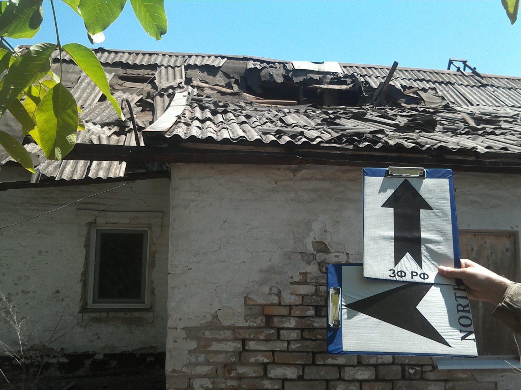 Російські окупанти систематично перешкоджають діяльності СММ ОБСЄ, посилаючись на розповсюдження COVID-19