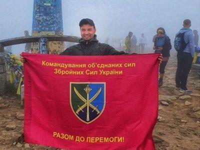 Волонтер Руслан Костюченко встановив на Говерлі стяг Командування об'єднаних сил ЗСУ