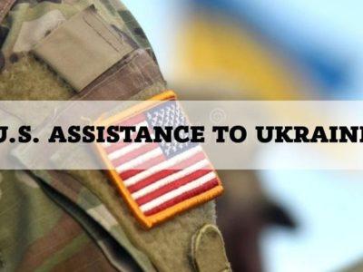 США затвердили весь пакет безпекової допомоги Україні на суму 250 млн дол. по лінії Пентагону