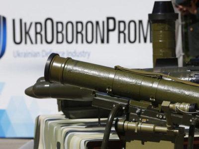 Закон про реформу Укроборонпрому направлено на підпис Президенту