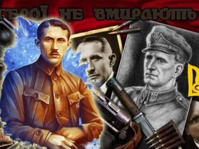 Чому в Кремлі боялися Євгена Коновальця