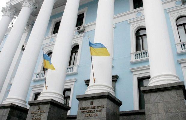 Господарськими судами усунуто перешкоди у користуванні майном Міністерства оборони України