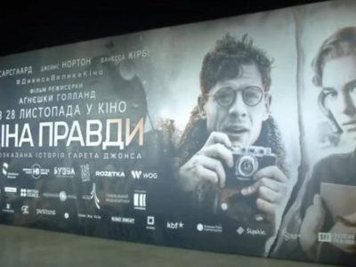 Фільм про Голодомор в Україні «Ціна правди» – знятий на реальних подіях, очолив найвищі рейтинги в Франції