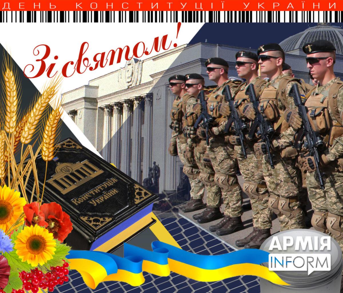 Україна отримала нову Конституцію… всупереч усім розбіжностям