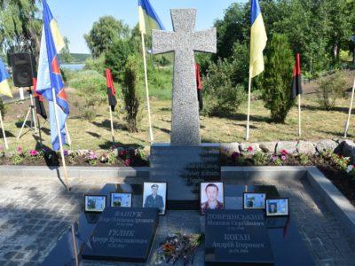 Вшановано пам'ять захисників блокпоста №1«Рибхоз», які полягли устрашному бою шість років тому