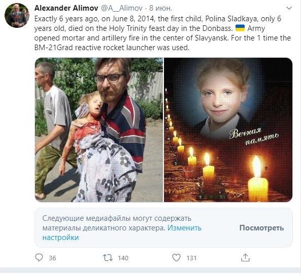Російського дипломата спіймали на брехні щодо дій України на Донбасі