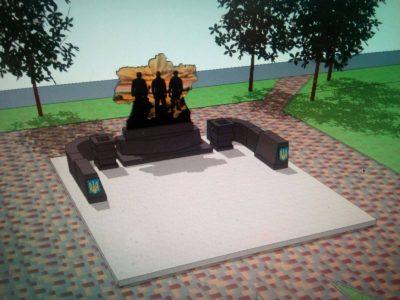 На Кіровоградщині створюють об'єднаний меморіальний пам'ятник захисникам