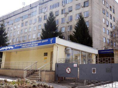 Відтепер результати рентген-досліджень у Харківському госпіталі обробляються за лічені секунди