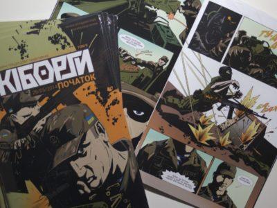 Історію подвигів холодноярців розказали у коміксах