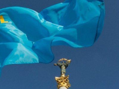 Рада закликала світ визнати депортацію кримських татар у 1944 році геноцидом