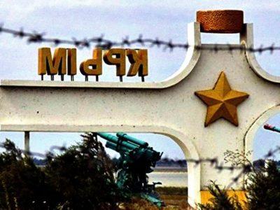 ЄС виступив із заявою щодо розміщення в Криму засобів доставки ядерної зброї