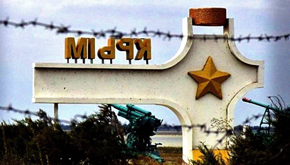 У Верховній Раді розробляють законопроєкт щодо кримінальної відповідальності за підтримку окупації Криму