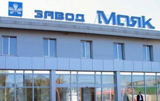 До суду скерували обвинувальний акт щодо екскерівника заводу «Маяк»