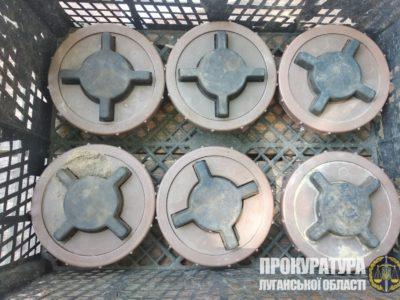 Противник використовує міжнародно заборонені міни виробництва РФ — Офіс Генпрокурора