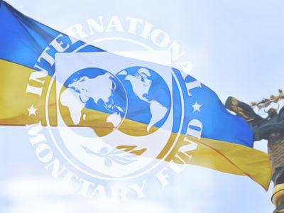 Україна протягом місяця отримає від МВФ понад $3 мільярди фіндопомоги – Прем'єр-міністр