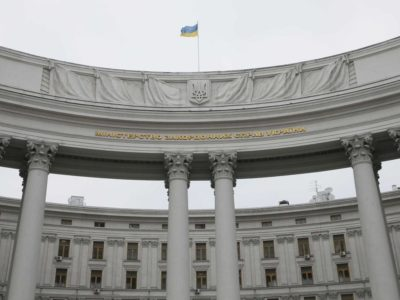 МЗС: участь у російському референдумі жителів Донбасу і Криму поставить під сумнів його законність