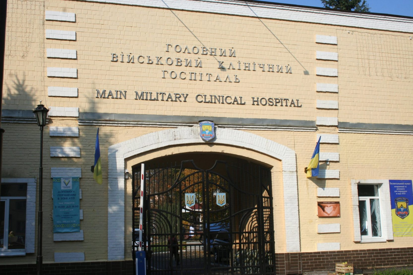 Київському військовому госпіталю 265 років