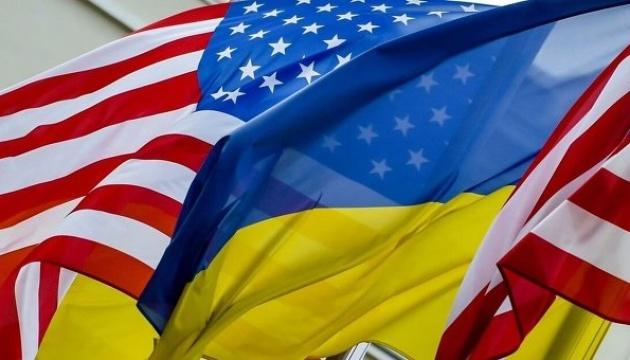 Україна – Сполучені Штати: ми хочемо, щоб нас почули