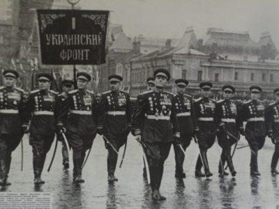 Ранок 24 червня 1945 року. Парад переможців