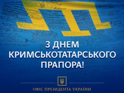 Кримськотатарський прапор став символом нескореності та мужності – Офіс Президента