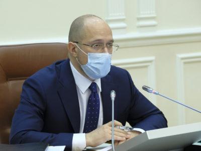 Уряд уперше за 5 років долучився до Мінського процесу – Денис Шмигаль