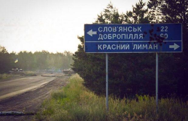 Шість років тому українські військові розпочали операцію зі звільнення міста Лиман