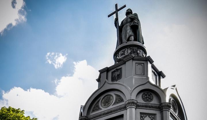 Сьогодні – 1032 річниця Хрещення Київської Русі-України