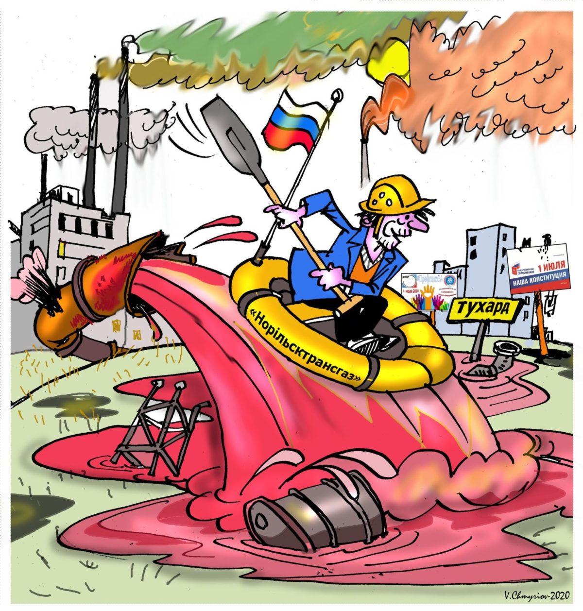 Тактика спаленої землі: як росіяни «освоюють» Арктику