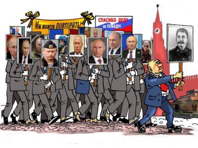 Ганебна сторінка «Великої Вітчизняної», або Як совєти Варшаву «визволяли»